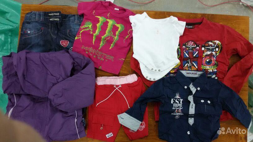 Брендовая Детская Одежда Секонд Хенд Доставка