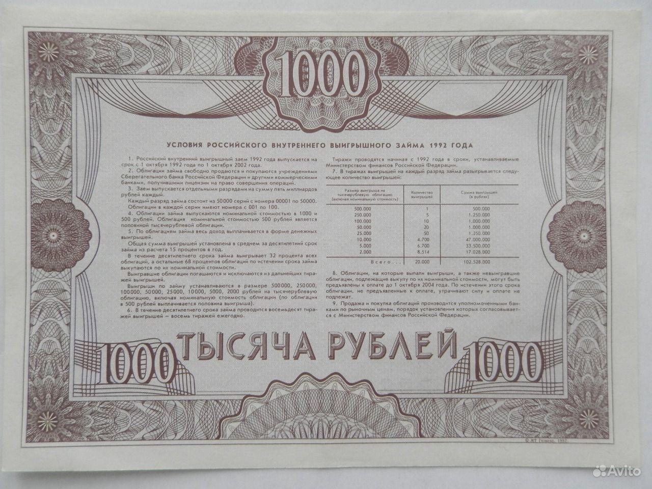 Путана 1000 руб 23 фотография
