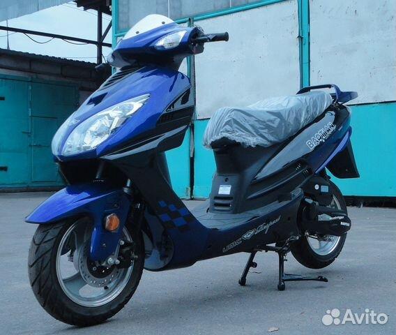 для покупки новых скутеров