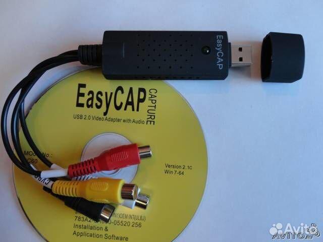 ИНСТРУКЦИЯ ДЛЯ EASYCAP USB 2 0 НА РУССКОМ СКАЧАТЬ БЕСПЛАТНО