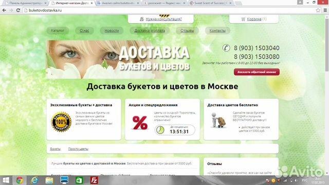 Дешевый Интернет В Москве