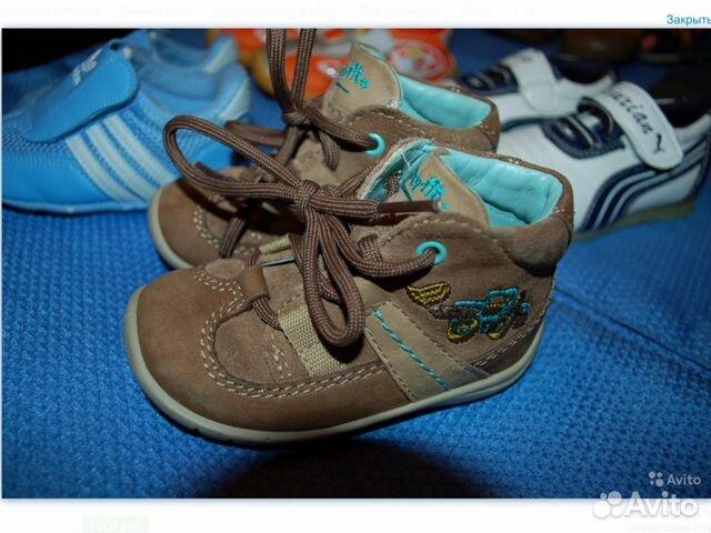 Некст размерная сетка детской обуви