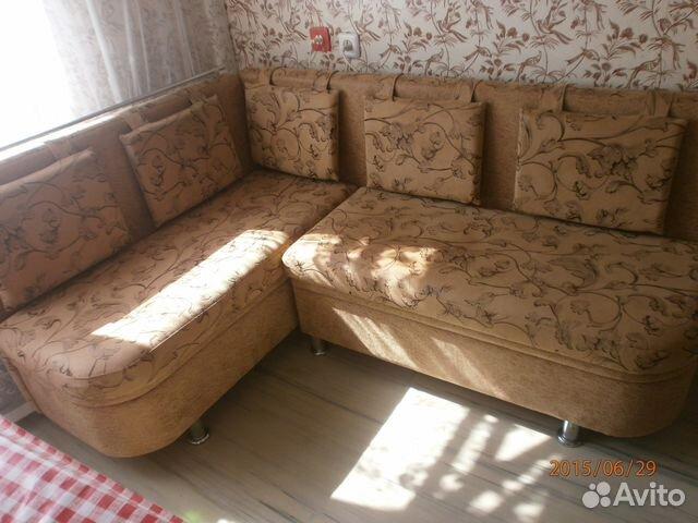 Спальные Диваны Для Кухни В Московкой Обл