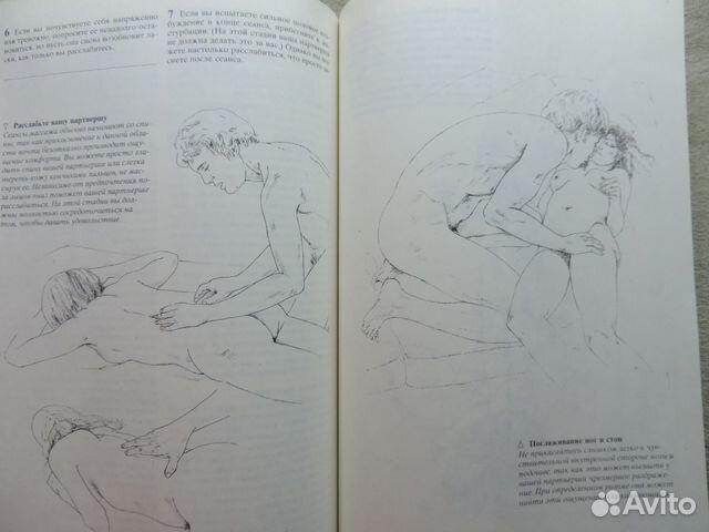 muzhchina-skorpion-seks-seksualnost