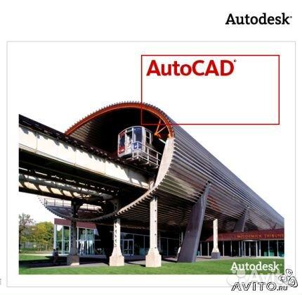 Скачать торрент бесплатно autodesk autocad 2008 rus portable mini.