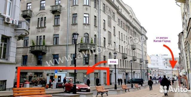 цифровой телефонии и телевидения в центральном административном округе москвы (цао), в районах