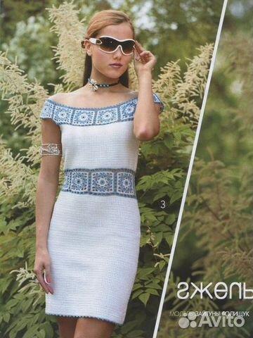 Платье тунисское вязание 82