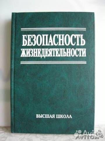Михаил зощенко не надо врать книга