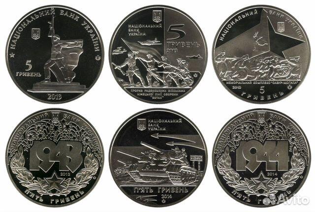 Набор монет 5 гривен украина 70 лет
