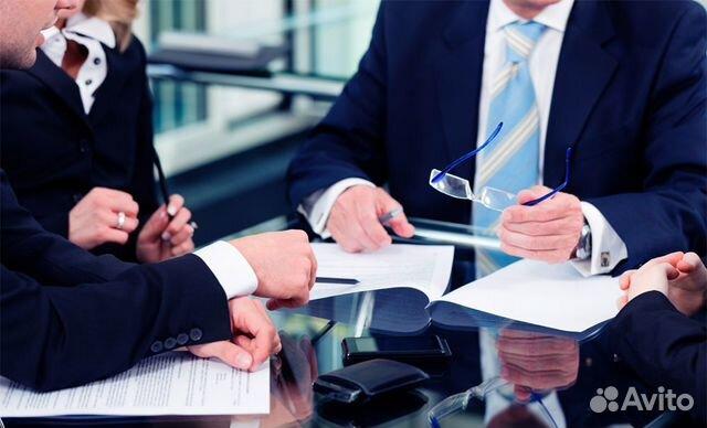 горячия линия юридической консультации