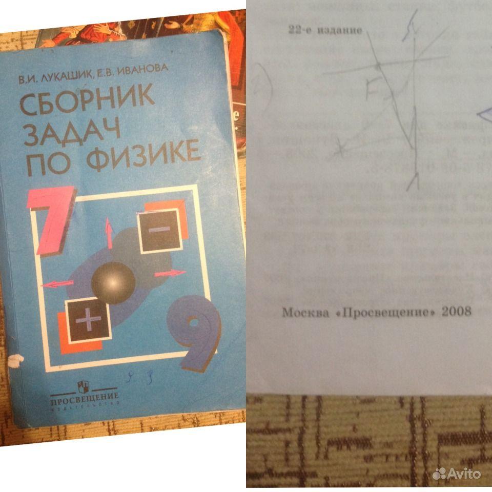 Степанов Задачник По Физике Онлайн