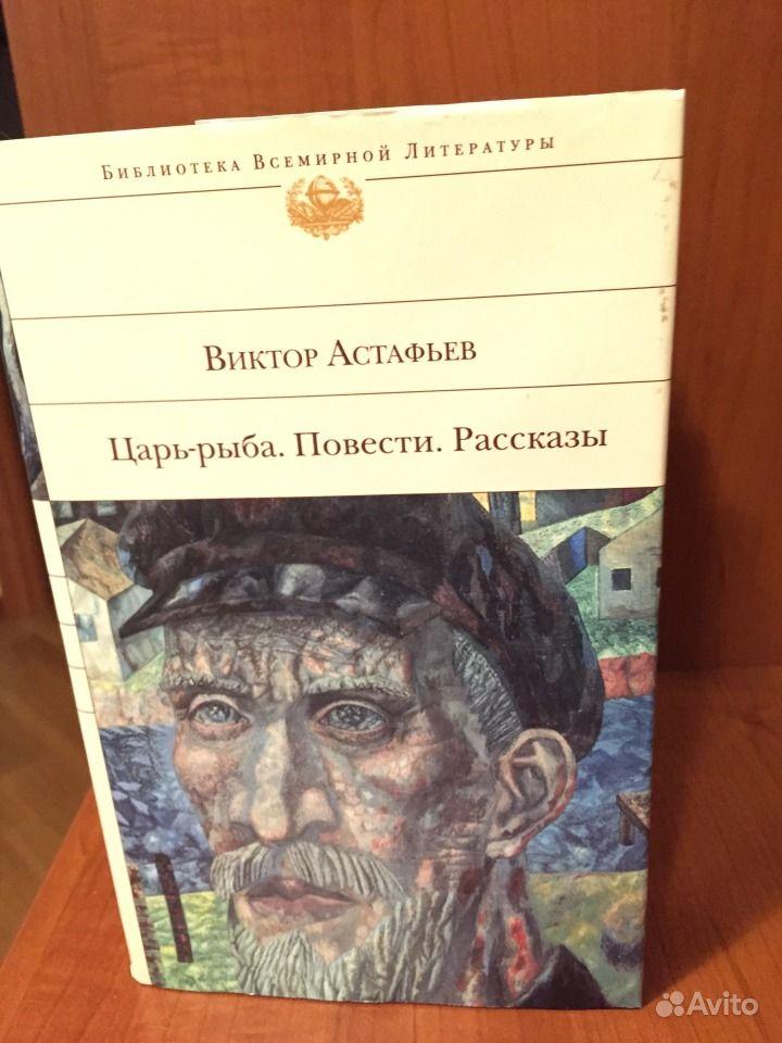 Белов Полная хрестоматия для начальной школы 1кл, (СоврЛитератор, 2009), 7Бц, c.384