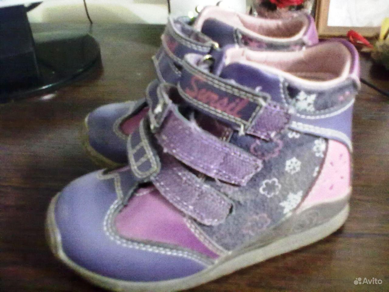 66d09d007 Шикарные туфли на каблуке купила двое мокасин