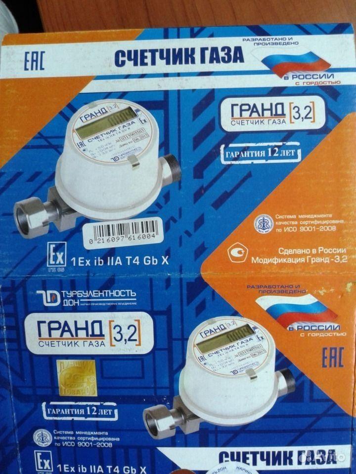 Счетчики газа Купить газовые счетчики 2 16 года