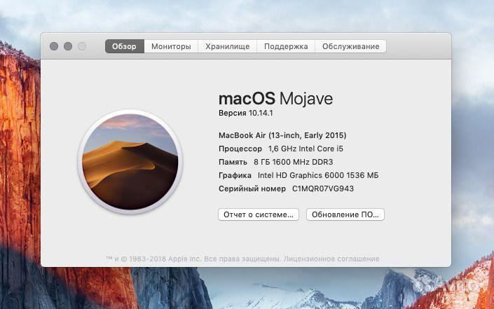 Apple MacBook Air 2015 / i5 1.6(2.9) Mhz / 8G