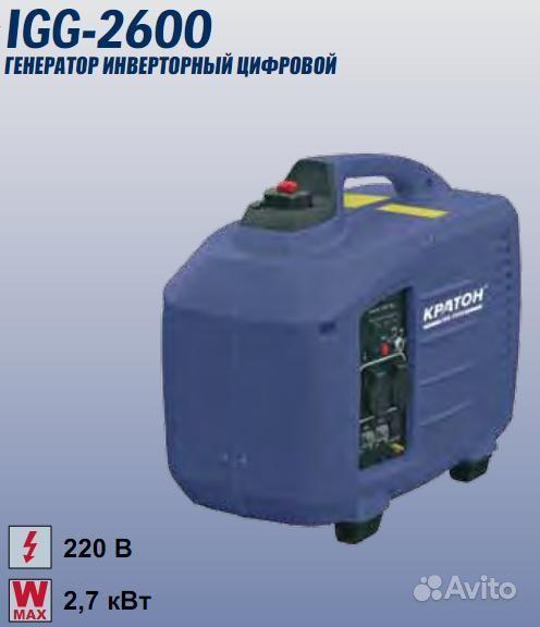 Кратон генератор бензиновый инверторный генератор