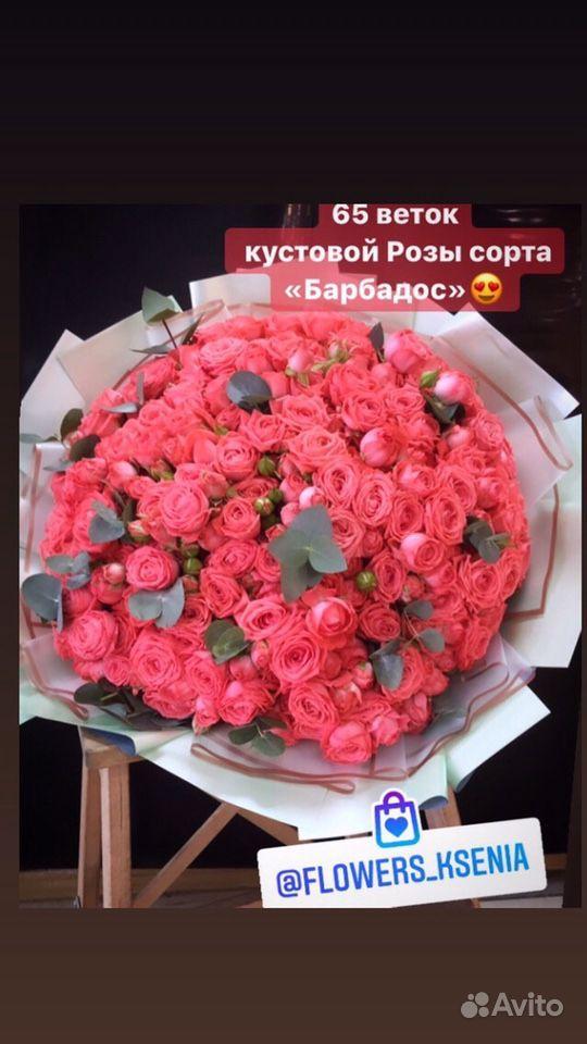 Цветы, букеты. Доставка купить на Зозу.ру - фотография № 4