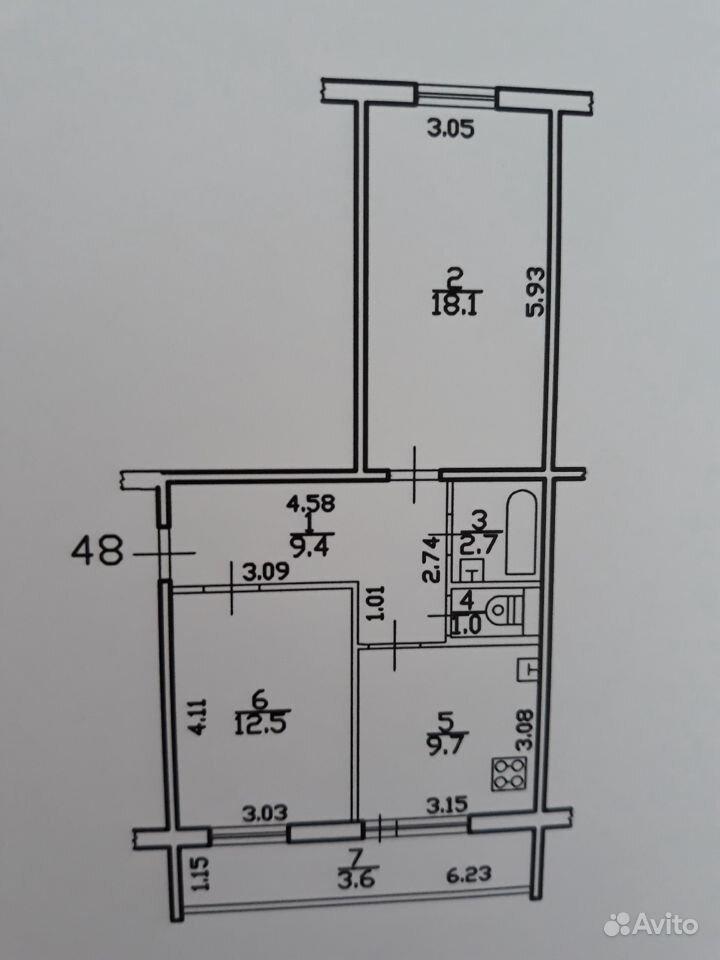 Недвижимость Квартиры / 2-к квартира, 54 м², 4/10 эт.