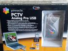 Pinnacle pctv Analog Pro USB