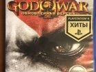 God of War 3 remasted