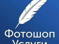 Создание логотипа, банера. Любые работы с дизайном