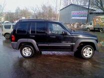 Jeep Liberty, 2002 г., Нижний Новгород