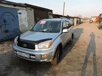 Toyota RAV4, 2000 г., Нижний Новгород