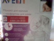 Горно шахтинская доска объявлений продам свадебное платье казахское доска объявлений kz