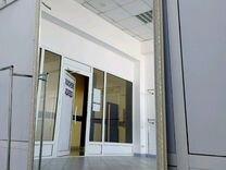 Недвижимость город 55 омск подать объявление физика репетитор дать объявление