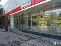 Коммерческая недвижимость в долгопрудном аренда рассказово тамбовская область аренда офиса