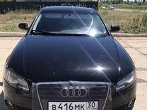 Audi A4, 2010 г., Волгоград
