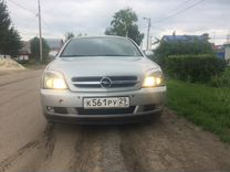 Opel Vectra, 2002 г., Ульяновск