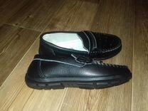 Сапоги, ботинки - купить обувь для мальчиков в интернете - в Перми ... c7c63f3583c