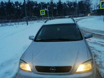 Opel Astra, 1998 г., Москва