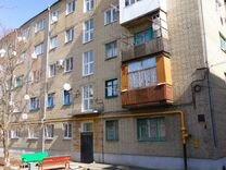2-к квартира, 39.5 м², 1/5 эт.