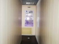 Свободного назначения 132 м²