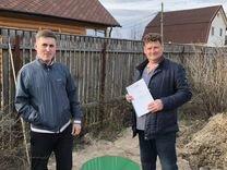 Автономная канализация эра - 3 прин — Предложение услуг в Санкт-Петербурге