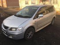 Mazda Premacy, 2000 г., Омск