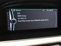 BMW карты навигации CCC CiC NBT обновление 2019