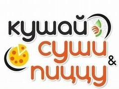 Работа упаковщицей на авито новосибирск свежие вакансии частные объявления чертежи для студенто
