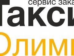Подать объявление о вакансии тюмень дать частное объявление бесплатно по россии