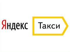 Подработка в ульяновске свежие вакансии на авито уборщица доска объявлений работа вышивальщица