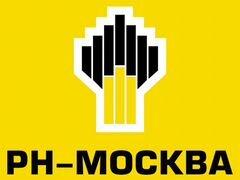 Работа в санаториях ессентуки свежие вакансии сегодня от работодателя дать объявление об услугах бесплатно санкт-петербург