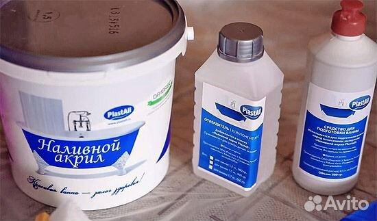 обмануть цена акриловой краски для ванной набережные челны бани клееного бруса: