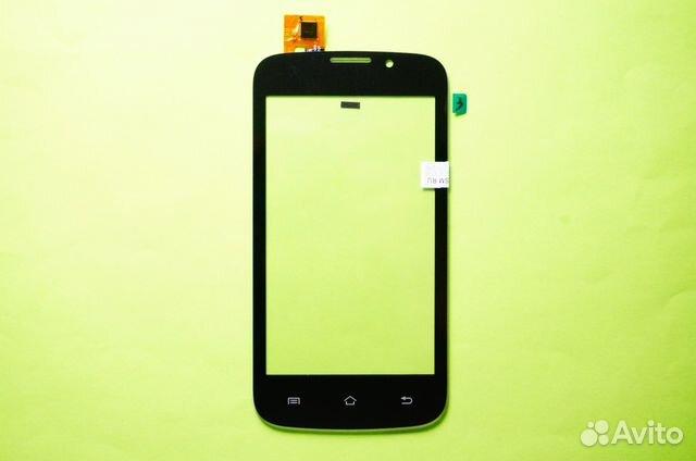 Асц explay программы для ремонта мобильного телефона situl