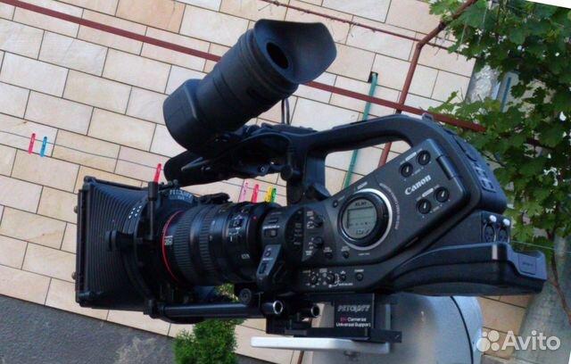89283642050 Canon XL H1