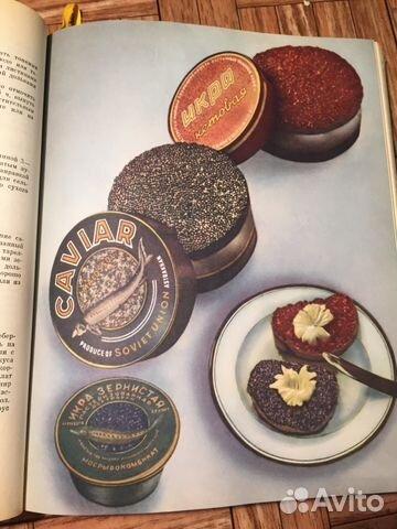 книга о вкусной и здоровой пище купить цена на авито