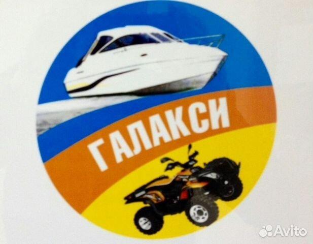 категория прав моторная лодка