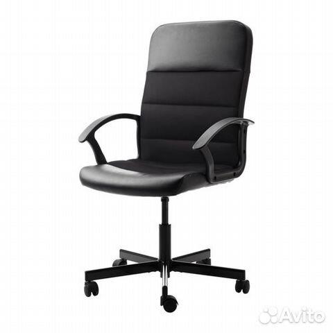 Офисное кресло  москва
