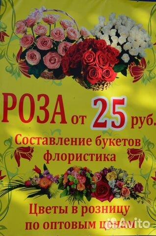 Воронеж голландия цветы